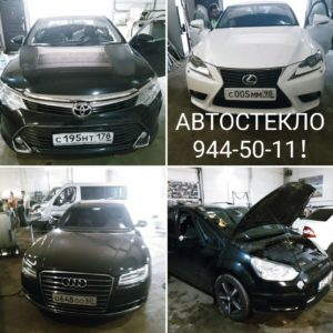 Замена автостекол в Санкт-Петербурге на все иномарки