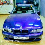 АВТОСТЕКЛА НА BMW E39 С УСТАНОВКОЙ В СПБ !