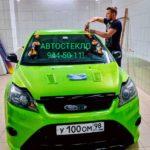 Замена лобового автостекла на Ford Focus 2 в СПБ